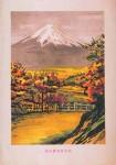 堀井謄写堂依頼印刷物(昭和10年頃)