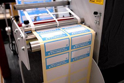 シールラベル印刷機